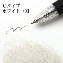 Cタイプ ホワイト※鉛白色(03)