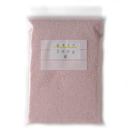 K1タイプ 桜(14)