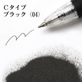 Cタイプ ブラック(04)