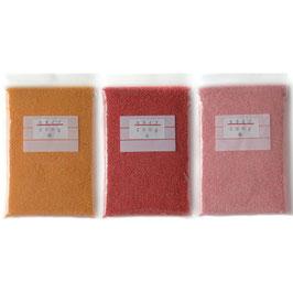 Nタイプ 3色セット(桃・橙・赤)各200g