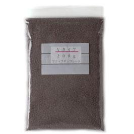 Vタイプ ブラックチョコレート(06)