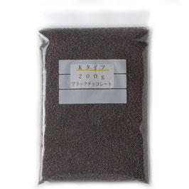K1タイプ ブラックチョコレート(06)