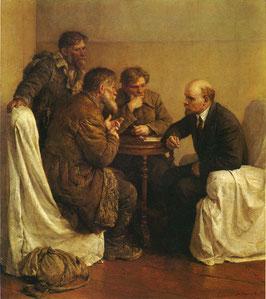A Visit to Lenin