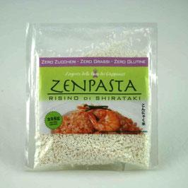 225g ZenPasta Risino