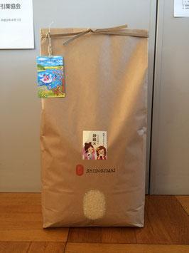静織米 18kg (2ヶ月半ぐらい)