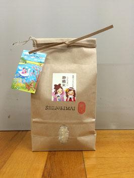 静織米 10kg (1ヶ月ちょい)