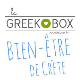 """La greek box : """"Bien-être"""""""