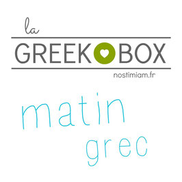 "La greek box : ""Matin grec"""