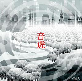 3rd「音虎」(2007.09.25)