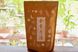 金糞月湯/聖地金糞岳の満月薬草とヒマラヤ黒岩塩の入浴剤
