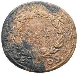 Augustus (27 v.-14 n. Chr.) & C. Gallius Lupercus