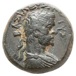 Thrakische Könige: Rhaiskouporis I & Kotys II (48-42)