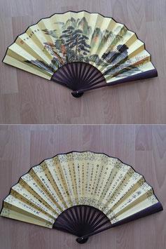 Fächer 31 cm HuangShan