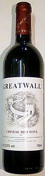 Art. 1926 Greatwall chin. Rotwein trocken  12,5%  750ml...