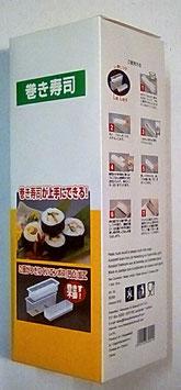 """Art. 2531 Sushi - Form Plastik statt Matte , Maki gross 1 Set """"3 Teile """"...."""