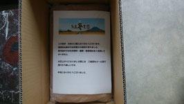 2021年度産 新米(コシヒカリ)白米