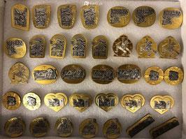Goldplaketten 1954 bis 1963