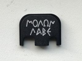 "Glock Deckplatte ""Molon Labe"""