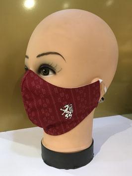 Mund-Nasen-Schutzmaske Baumwolle NINJA ROT STEIERMARK PANTHER