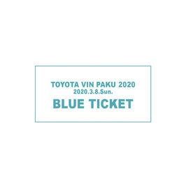 TOYOTA VIN PAKU 2020     ブルーチケット