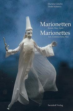 Dieses neue Marionettenbuch
