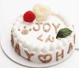 犬用ケーキ12時までのご注文でその日に出荷 Happy Dayケーキ4号 ササミ入り