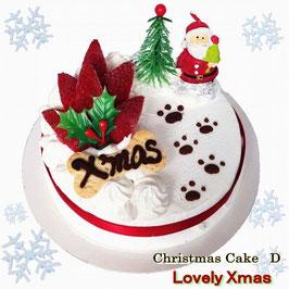 ◆犬 クリスマスケーキD ラブリー Xmas Cake