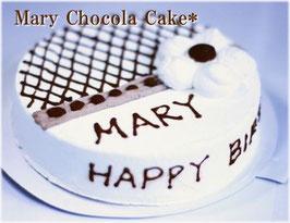 犬用ケーキ Mary Chocola Cake*