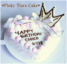 犬用ケーキ Pinky Tiara cake