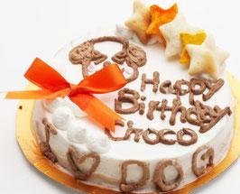 犬ケーキ I Love Dog cake