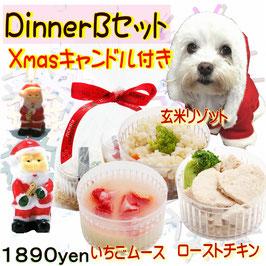 ◆犬用クリスマスディナーセット,Bセット無添加手作り食 クリスマスキャンドル付