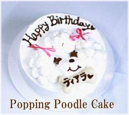 犬用ケーキ Popping Poodle Cake