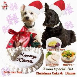 ◆犬,送料無料 クリスマスケーキ&ディナーのスペシャルセット5000円/190円お得