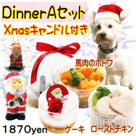 ◆犬用クリスマスディナーセット,Aキラキラセット無添加クリスマスキャンドル付 カップケーキとディナーのセットです。