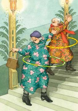 HOELAHOEPEN (047) - INGE LOOK: AUNTIES