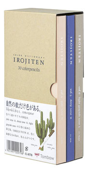 Tombow Irojiten - Set 2