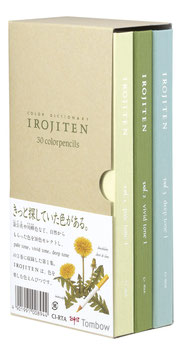 Tombow Irojiten - Set 1