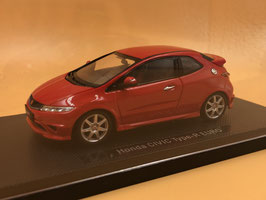 Honda Civic FN2 Type R (2007) - Rosso