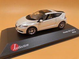 Honda CR-Z (2010) - Bianco
