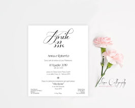 "Invito SINGOLO - DESIGN 3 ""Calligraphy"""