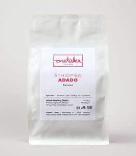 Äthiopien Adado- Espresso
