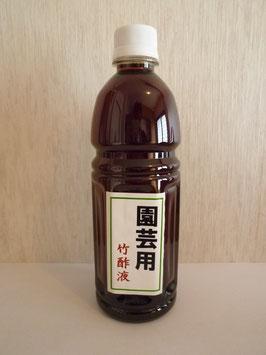 園芸用竹酢液