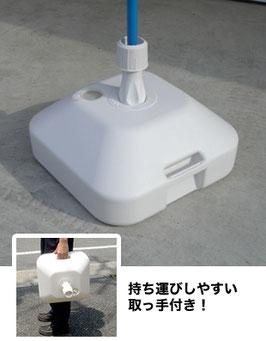 のぼり旗専用スタンド(白/20kgタイプ)