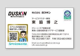 名刺用シールシート/100シート(エアコン解説動画への2次元コード付き)