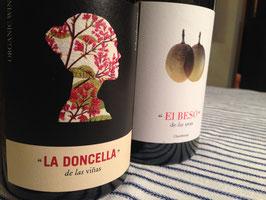 Pinot Noir,  AOC Schinznach/ Adrians Weingut