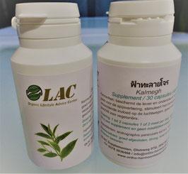 OLAC Kalmegh / ยาฟ้าทะลายโจร - 30 capsules