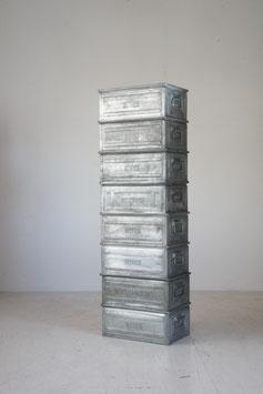 METAL BOX H