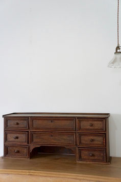 Chest (SOLD)