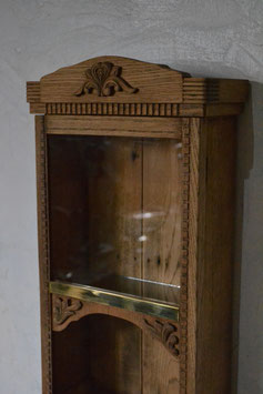 WALL CABINET (SOLD)