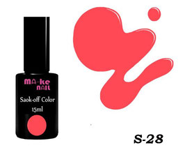 SOAK-OFF COLOR 15ML  (S-28)